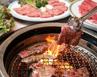 燒肉、牛排